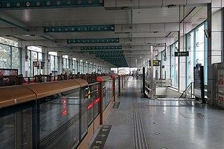 Tiantongyuan station Beijing Subway station