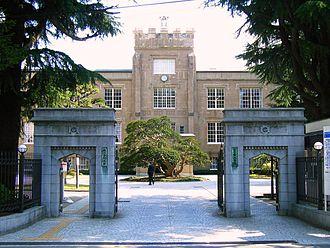 Tohoku Gakuin University - Image: Tohokugakuin Daigaku 2005 4