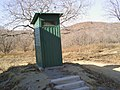 Toilet outhouse in Nakhodka.jpg