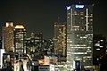 Tokio-grattacieli.jpg