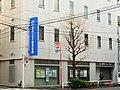 Tokyo City Shinkin Bank Edogawabashi Branch.jpg