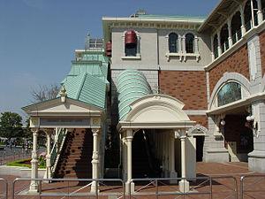 Disney Resort Line - Tokyo Disneyland Station