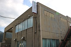 Tokyo Islands Agricultural Cooperative Association. Hachijojima head office.jpg