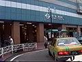 Tokyo Metro urayasu sta 98 001.jpg