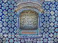 Tomb of Hazrat Shah Yousuf Gardezi sb Multan.JPG