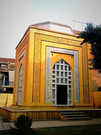 Qutb al-Din Aibak - Tomb of Qutb al-Din Aibak in Anarkali Bazaar