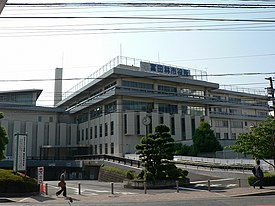 Tondabayashi-c office.jpg