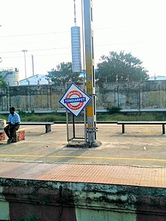 Tondiarpet railway station