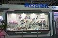 Tong Li Publishing booth goods window 20170206.jpg