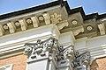 Torino - Palazzo Reale 0523.JPG