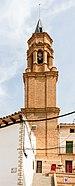 Torre, El Frasno, Zaragoza, España, 2018-04-05, DD 36.jpg