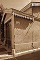 Toulouse - Petite Rue Saint-Lazare - 20140505 (1).jpg