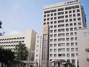 Toyohashi - Toyohashi City Office