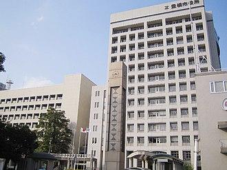 Toyohashi - Toyohashi City Office