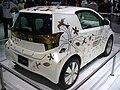 Toyota FT-EV Heck.JPG