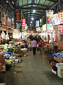 Traditional Market at Jeongup 2.jpg
