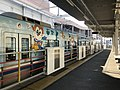 Train for Chikuzen-Maebaru Station at Kyudai-Gakkentoshi Station.jpg