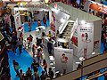 Trend Micro booth, Taipei IT Month 20181201a.jpg
