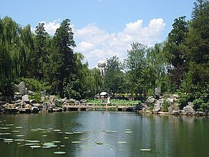 Tsinghua University - A glimpse of Xichun Garden, a Qing Dynasty garden on Tsinghua University Campus