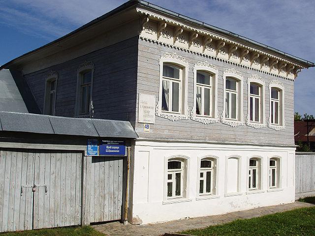 Дом-музей К.Э.Циолковского в Боровске(бывший дом М.И.Полухиной)