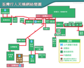 Tsuen Wan Footbridge System (Hongkong).png