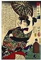 Tsumaki Hiroko.jpg