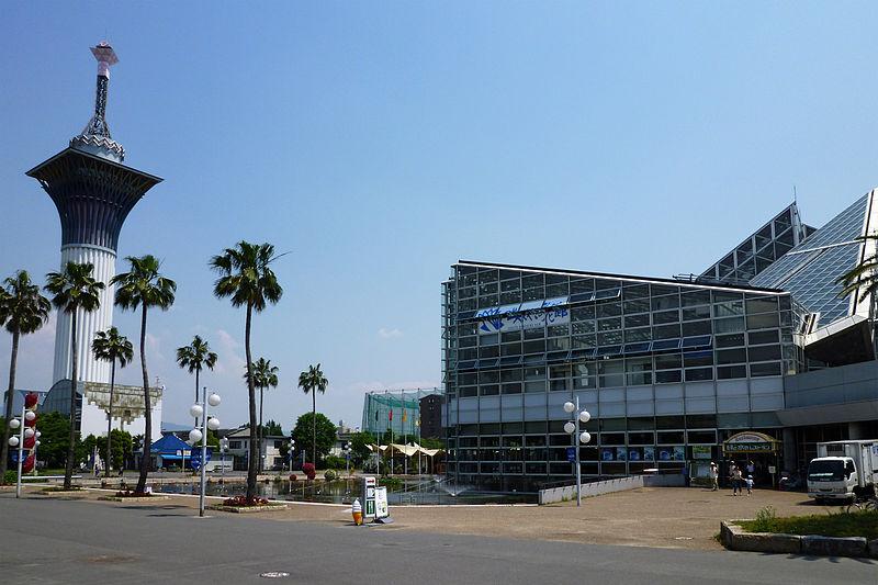 File:Tsurumi-ryokuchi1-R.jpg