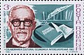 Tudor Arghezi 1983 Romania stamp.jpg