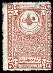 Turkey 1890-1891 fixed fees revenue 10pa Sul590.jpg