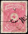 Turkey 1910 court fee revenue Sul540.jpg
