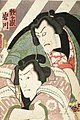 Two Actors portraying wrestlers- (upper) actor Ichikawa Ebizo (Danjuro VII) as Tetsugatake (lower) Iwakawa LACMA M.2006.136.219.jpg