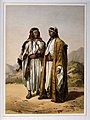 Two Arab men standing outdoors to converse and smoke. Colour Wellcome V0019289.jpg