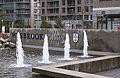 UBC Wesbrook Place.jpg