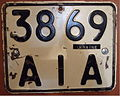 UKRAINE MOTORCYCLE PLATE and REGISTRATION 2000-THE PLATE 38 69 AIA pic ^1 - Flickr - woody1778a.jpg