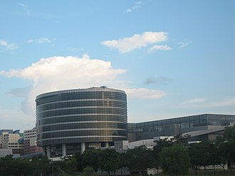 UMC (company) - The Singapore factory and offices of the United Microelectronics Corporation.