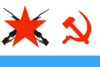 USSR, Flag commander 1964, chief of staff.png