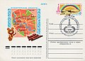 USSR PCWCS №60 1980 Olympic Games - Olympic venues in Moscow sp.cancellation (1).jpg