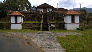 Uggal Aluthnuwara Kataragama Devalaya