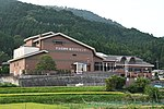 Ujitawara Town All Round Culture Center in Iwayama, Ujitawara, Kyoto August 11, 2018 03.jpg