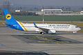 Ukraine International Airlines, UR-PSH, Boeing 737-85R (16455386952).jpg