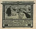 Ullrich-Fresko Kempten.jpg