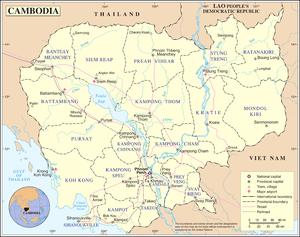 Un-cambodia