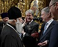 Unification council of Orthodox Church in Ukraine 100.jpg