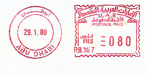 United Arab Emirates stamp type 1.jpg