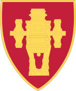 United States Army Field Artillery School DUI.png