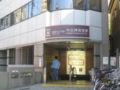 Ushigome-kagurazaka Station (gate No.A2).jpg