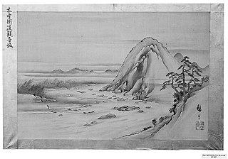 Kannon Slope of the Kiso Highway