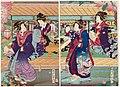 Utagawa Kunisada II - Courtesans.jpg