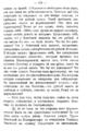 V.M. Doroshevich-Collection of Works. Volume IX. Court Essays-123.png