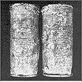 V11p133001 Torah.jpg